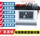 手动涂胶机智能温控曲直线封边机全屋定制设备封边机
