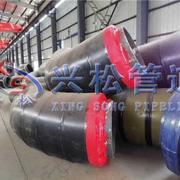 韶关蒸汽保温钢管预制钢套钢保温管多少钱