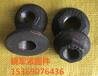 钢筋锚固板厂家钢筋机械锚固钢筋锚固板可定做各种规格