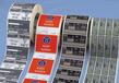 最专业天津不干胶标签印刷-不干胶标签-天津不干胶标签印刷-帮威标签