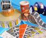天津帮威办公用品标签贴纸、办公用品标签贴纸、不干胶标签贴纸