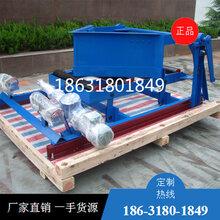 单双侧电液动犁式卸料器厂家河北鑫鼎输送机械图片