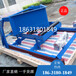 礦用犁式卸料器雙側卸料犁式卸料器煤塊運輸卸料器