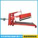 專業生產電液動單側犁式卸料器犁頭可定制