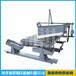 一米皮帶機電液動犁煤器多功能可變槽角犁式卸料器