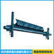 b650硬質合金清掃器電廠水泥廠皮帶清掃器安裝