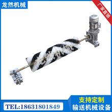 供应电动滚刷式清扫器工业毛刷厂家批发价格图片