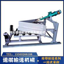 矿用输送设备可变槽角犁式卸料器聚氨酯犁头图片