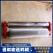 供应皮带机配件防爆型电动毛刷清扫器滚刷
