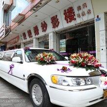 租一天加长林肯多少钱广东中山婚车租加长林肯贵不贵