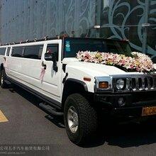 广州天河区优质的婚庆租车公司哪家比较好天河区租加长悍马多少钱