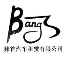 兰博基尼盖拉多婚庆车队定制广州哪里租便宜海珠区结婚用一天多少钱