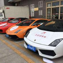 广州市高端婚庆租车劳斯莱斯兰博基尼在哪里租贵吗租一天费用怎么样