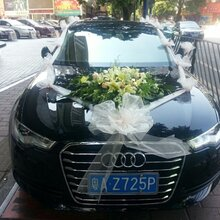海珠区婚车奥迪海珠区婚庆租奥迪A6L多少钱海珠婚庆租车公司