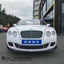 广州中山市婚车婚庆租车租赁宾利玛莎拉蒂结婚车队包车带司机出租服务