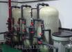 軟水機大型軟水熱電站軟水工業軟水電爐軟水小型軟水機軟化閥軟水機配件