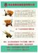河北献县制造,电动灰斗车,厂家直销,价格便宜