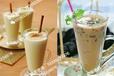 港式奶茶的技术加盟店港式奶茶的做法重庆哪里有港式奶茶的技术培训班
