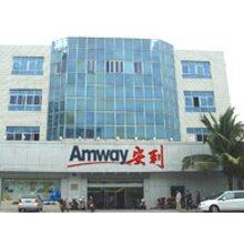 邵陽城步縣最近安利專賣店在哪里,城步縣安利產品找誰買圖片