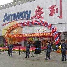 樂山金河口(kou)區安利產品哪有賣安利專賣店地址圖片