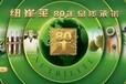 丽水市庆元县安利专卖店详细地址庆元县附近哪里?#26032;?#23433;利产品