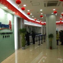 武汉哪里有安利实体店武汉安利店铺送货电话图片