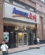 岳阳有卖安利产品的实体店铺吗?岳阳安利店铺地址图片