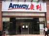 杭州江干區安利專賣店地址及產品送貨電話