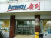 無錫錫山區安利產品專賣安利店鋪地址