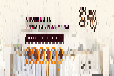 市场制胜:全铝家具PK传统家具,零甲醛完胜