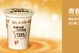 绿豆沙冰选力豆力豆品牌?#29992;?#30340;优势?#24515;?#20123;