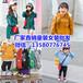 广东韩版童装批发市场价位实惠童装批发商家2018条纹字母印花性价比高的加绒加厚卫衣