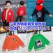 哪里有廠家供應的便宜跑量的童裝貨源秋冬季新開童裝實體店精品店鋪時尚韓版連帽外套