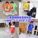 廣西梧州童裝批發市場第一次拿貨說話技巧夏季廠家直銷韓國潮款童裝批發貨到付款貨源