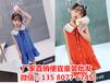河北邯鄲童裝批發市場在哪潮品日韓簡約風童套裝批發信譽好價格低的正規童裝廠家批發