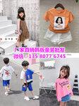 江苏扬州韩版儿童套装连衣裙货源货到付款夏季热卖爆款热销日韩风格潮牌童装
