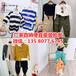 上海韓國童裝批發市場在哪上海韓國高端童裝批發2019廠家直銷童裝工廠家童裝批發