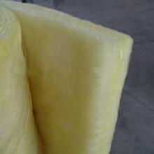 济南玻璃棉板厂家图片
