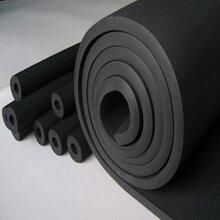 橡塑板橡塑管橡塑保温材料