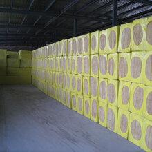 184kg外墙岩棉板
