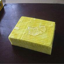 12公斤玻璃棉