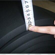 橡塑保温板橡塑管橡塑板