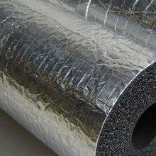 橡塑板橡塑保温板橡塑管