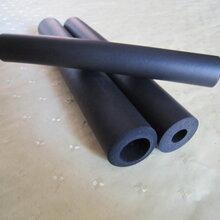 橡塑保温管橡塑保温板