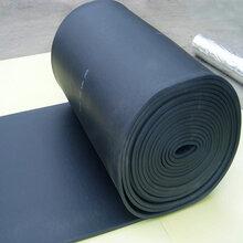 橡塑保温板橡塑保温管