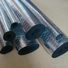 铝箔橡塑管橡塑管橡塑保温管