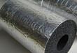 贵州橡塑板价格一立方米多少钱