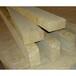 吉林岩棉复合板价格多少钱一立方米