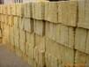 防火岩棉复合板价格多少钱一立方米
