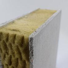 四川岩棉保温板厂家价格多少钱一立方米